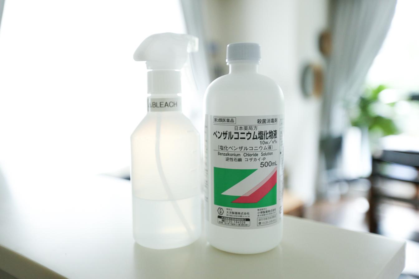 使い方 オスバン オスバンSと消毒用エタノールの使い分け法 成分や特徴の違い