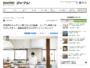 桑原奈津子さんちのキッチンと朝ごはん。「SUUMOジャーナル」取材記事掲載のお知らせ